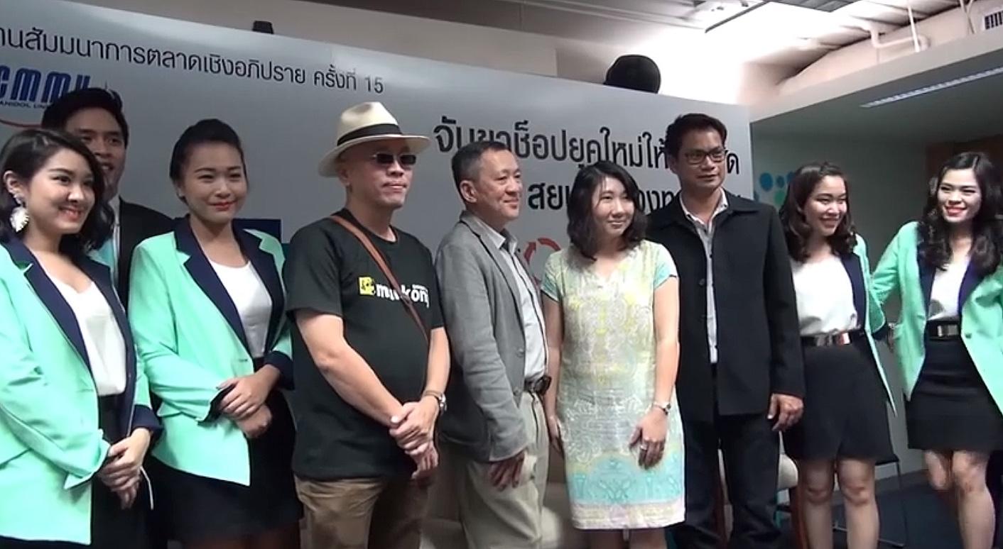 คลิปสัมมนา Omni Channel Marketing ที่มหิดล ปี 57