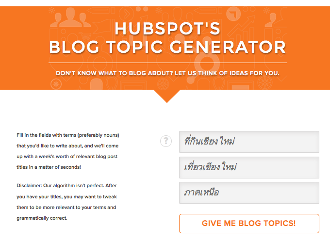 blogger-topic-generator-03