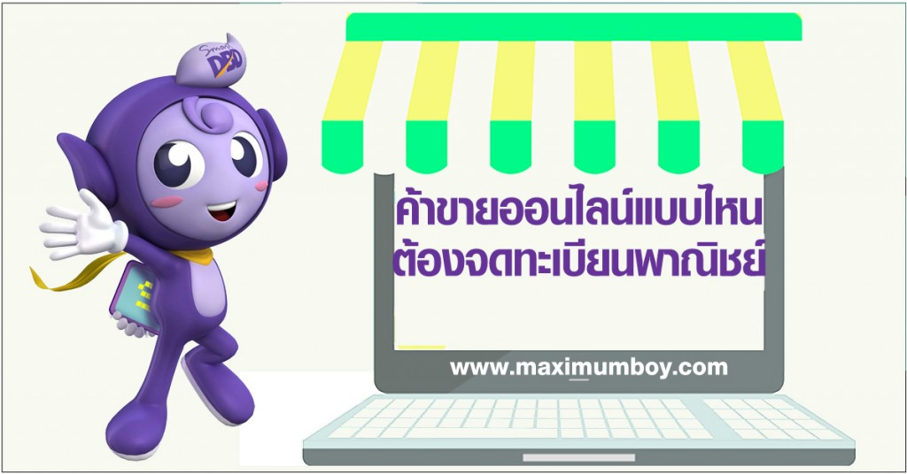 fb-link-post-ecommerce-law2