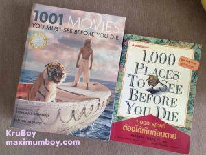 1001 หนังที่ต้องดู 1000 ที่ต้องไปก่อนตาย